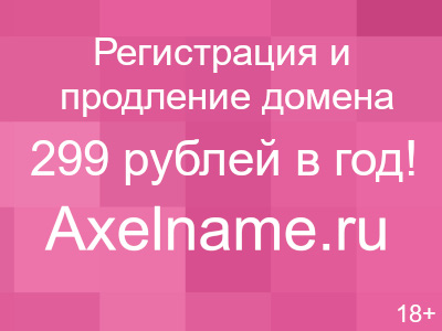 http://www.lololo.ru/img_mix/images_5/image-5819.jpg